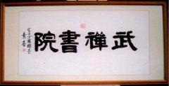 master_ho05.jpg
